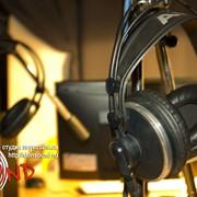 Студийная запись вокала, инструментов фото
