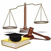 Перечень юридических услуг фото