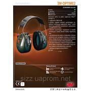 Наушники OPTIME 2.3M-OPTIME2 [Z] фото
