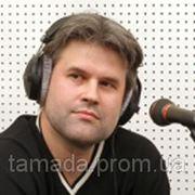 Бандера Андрей - Голуби (караоке) фото