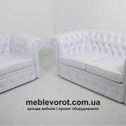 Аренда классического 2-местного дивана «Честер» (Chesterfield) белого цвета фотография