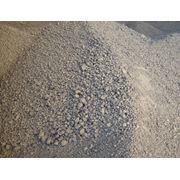 Цемент оптовые продажи цемента фото