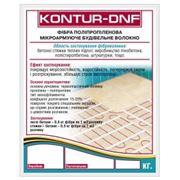 Ускоритель схватывания для бетона и растворов KONTUR NKL фото