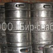 Пивная кега (бочка) Б/У нержавейка, полиуретан DIN Euro фото