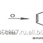 Кислота М-Оксибензойная, Ч фото