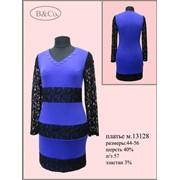 Платье м13128, размеры 44-56 фото