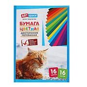 Цветная бумага двусторонняя мелованная А4 ArtSpace 16л., 16цв., Нбм16-16дв_15833 фото