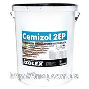 Cemizol 2 EP (Цемизоль 2ЕП) фото