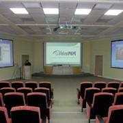 Корпоративные конференции в Украине фото