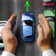 Обязательное страхование автогражданской ответственности владельцев транспортных средств (ОСАГО) фото