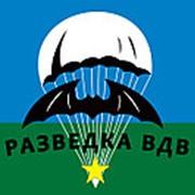 Флаг РАЗВЕДКА ВДВ 90х135 фото