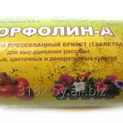 Таблетка торфяная Торфалин-А (5 шт) 0,6л. фото