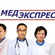 Неотложная медицинская помощь фото
