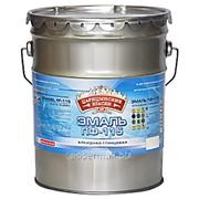 Эмаль морская волна ПФ 115 10 кг. фото