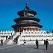 Отдых в Пекине фото