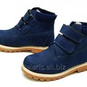 Синие ботинки, арт. 1926-220215 фото