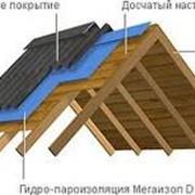 Гидро-пароизоляция фото