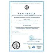 Поддержка при сертификации товаров и услуг фото