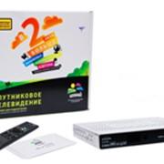 Комплект спутникового оборудования Радуга ТВ № 5 с подпиской на Базовый пакет - 1 месяц, World Vision S18IR фото