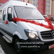 Новый Автобус Мерседес Спринтер на заказ фото