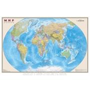 Карта настенная Мир. Политическая карта, М-1:20 млн., размер 156х101 см, ламинированная фото