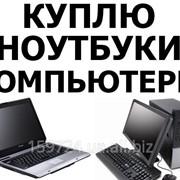 Скупка ноутбуков, планшетов, фотоаппаратов в Харькове фото