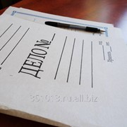 Помощь в составлении документов: договоров, заявлений, писем фото