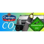 Углекислота СО2 фото