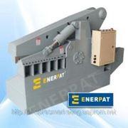 Купить ножницы гидравлические аллигаторные ENERPAT AS-160 фото