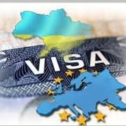 Виза в Грецию на полгода фото