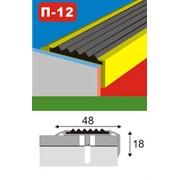 Алюминиевый профиль с противоскользящей вставкой П-12 фото