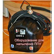 Оборудование Для Напыления пенополиуретана ,ППУ фото