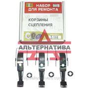 Набор для ремонта Корзины сцепления (малый+рычаг) Т-40 фото