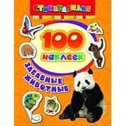 Наклейки. 100 наклеек. Забавные животные фото