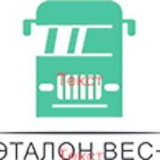 Модернизация механических весов (перевод в электронные) фото