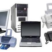 Продажа компьютерной и офисной техники фото