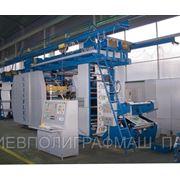 ФДР-1000/8 (КИЕВФЛЕКС) — 8-ми красочная флексографическая машина с центральным печатным цилиндром фото