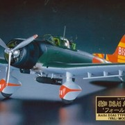 AICHI D3A1 TYPE 99 CARRIER DIVE BOMBER (VAL) фото