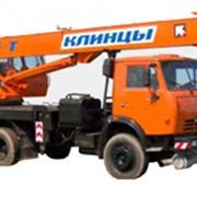Автокран Клинцы КС-55713-1К фото