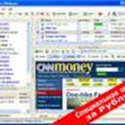 Мониторинг печатных изданий (общенациональных и региональных), информ-агентств, интернет-изданий фото
