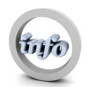 Проектирование информационных систем фото