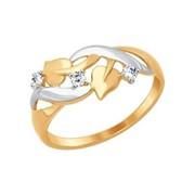 Кольцо из золота с фианитами (017249) фото