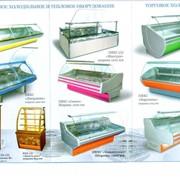 Холодильные шкафы, витрины, горки, бонеты, разных температурных режимов. фото