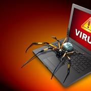 Очистка компьютера от вирусов фото