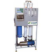 Установка обратного осмоса Ecosoft MO10000LPD MINI фото