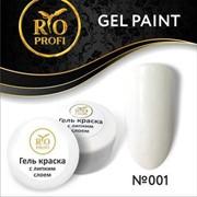 Rio Profi, Гель-краска с липким слоем №01 Белая 7 гр фото