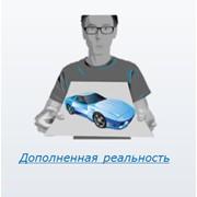 Креативная реклама для гурманов от маркетинга nice reality фото