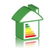 Энергосбережение объектов коммерческой недвижимости