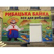 Рекламное оформление фасадов фото