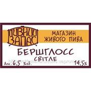 Друк самоклеючої етикетки Луцьк, Виготовлення етикетки фото